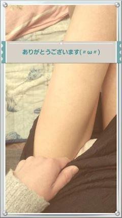 「今日もありがとうございます(*^-^*)」11/20(11/20) 15:30 | ジュリの写メ・風俗動画