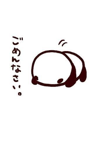 「暫く…お休みに…」11/20(11/20) 16:22   日向 あさひの写メ・風俗動画