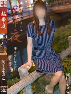 「出勤しました♪」11/20(11/20) 16:31 | 阿川まきこ【穏やかな性活】の写メ・風俗動画