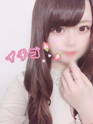 「?いちご起動?」11/20(11/20) 17:04 | イチゴの写メ・風俗動画