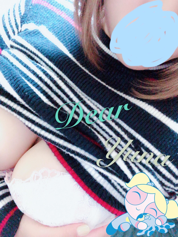 「(´・ω・`)出勤」11/20(11/20) 20:56 | ゆな未経験の写メ・風俗動画