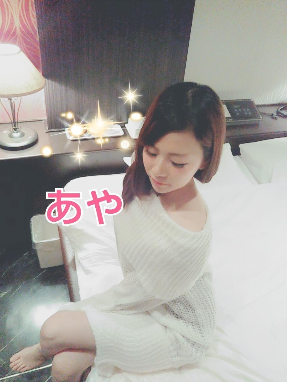「お礼♪」11/20(11/20) 21:30 | あや☆キレカワお姉さまの写メ・風俗動画