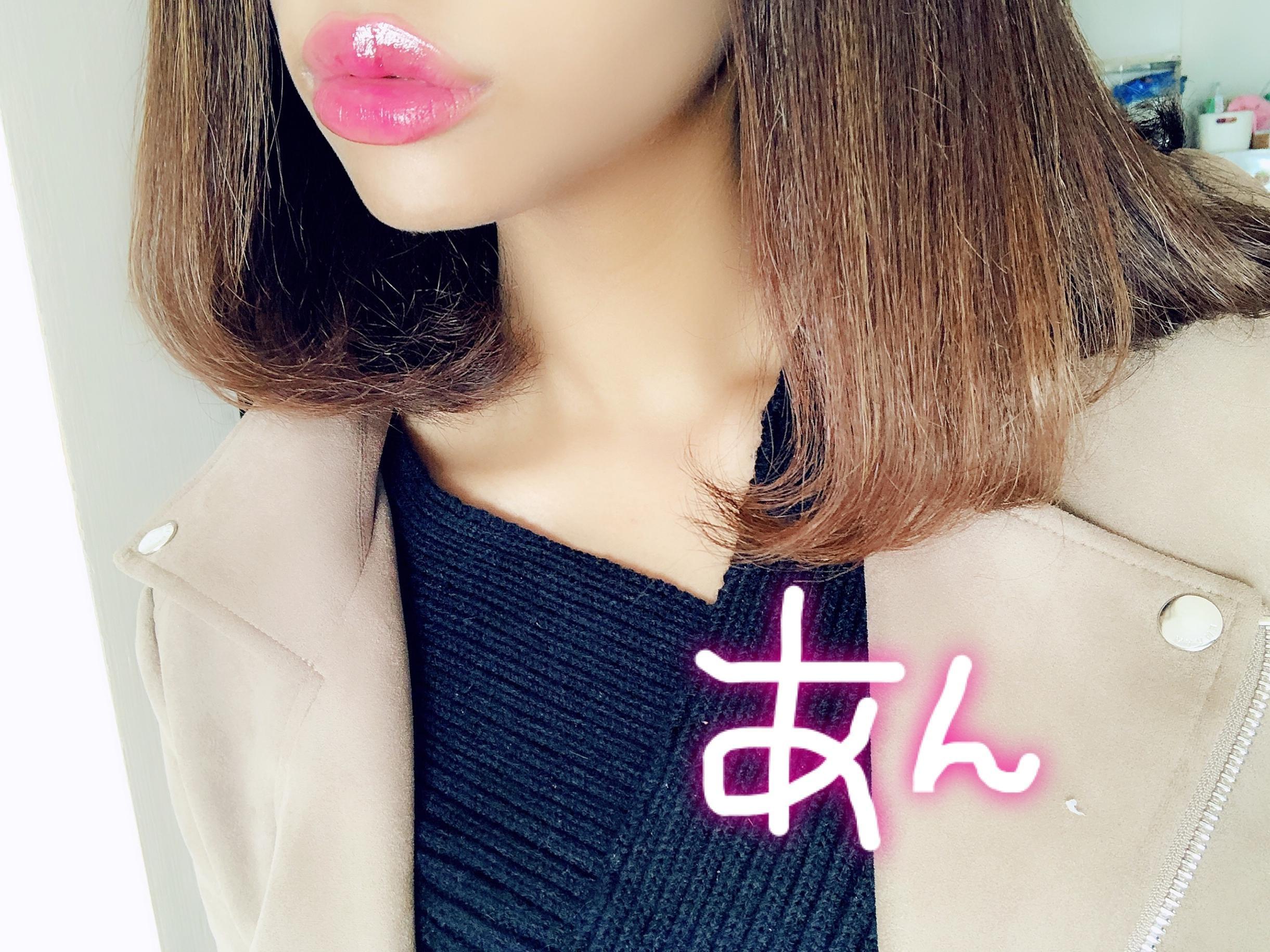 「こんばんは!」11/21(11/21) 02:16 | アンの写メ・風俗動画