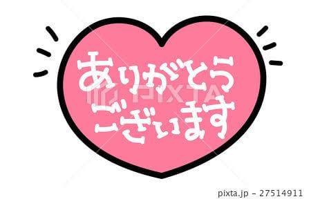 「お礼☆」11/21(11/21) 02:17 | さほの写メ・風俗動画
