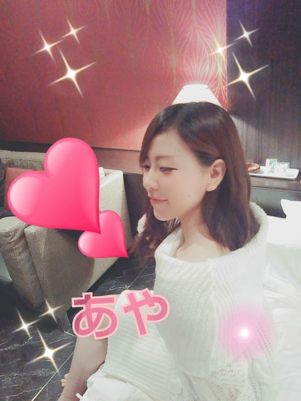 「出勤」11/21(11/21) 04:20 | あや☆キレカワお姉さまの写メ・風俗動画