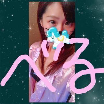 「お礼(新横)」11/21(11/21) 06:03 | べるの写メ・風俗動画