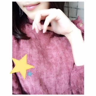 「夢への一歩は外側から」11/21(11/21) 10:50 | 竹内涼子の写メ・風俗動画