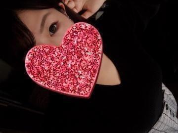 「おれい」11/21(11/21) 13:05   かれんの写メ・風俗動画