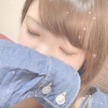 「しゅっきーーん」11/21(11/21) 14:43   めぐの写メ・風俗動画