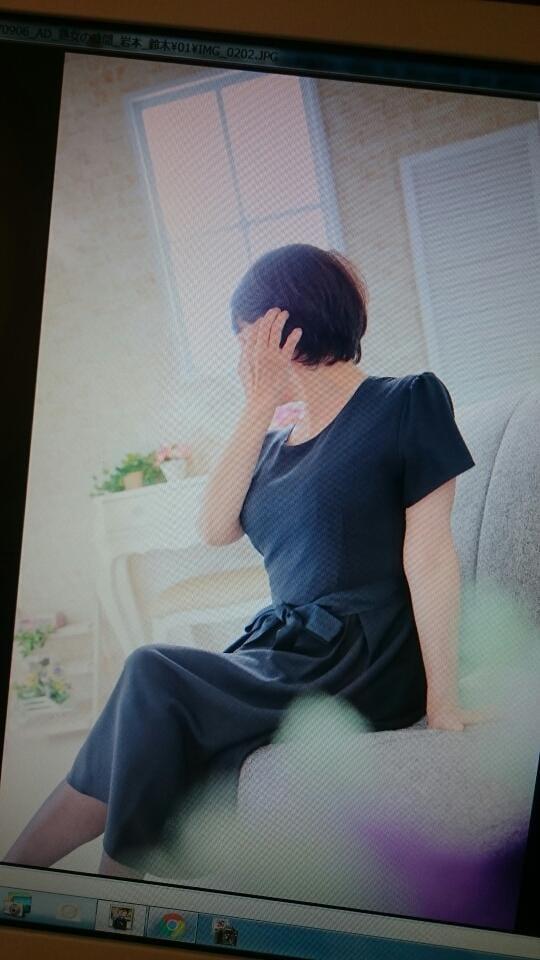 「出勤しました!」11/21(11/21) 15:15 | じゅんこの写メ・風俗動画