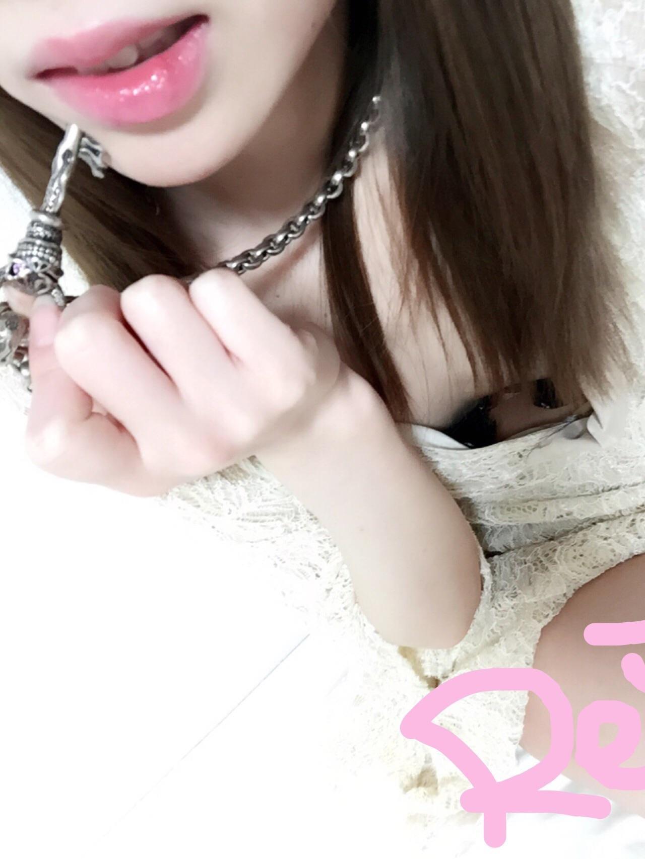 「ちゅっ??」11/21(11/21) 17:55 | Reiの写メ・風俗動画