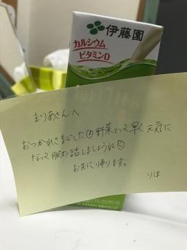 「感謝☆*:.。. o(≧▽≦)o .。.:*☆」11/21(11/21) 20:23 | まりあの写メ・風俗動画