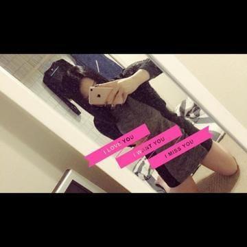 「お疲れ様です♡」11/23(11/23) 01:59   ソラの写メ・風俗動画
