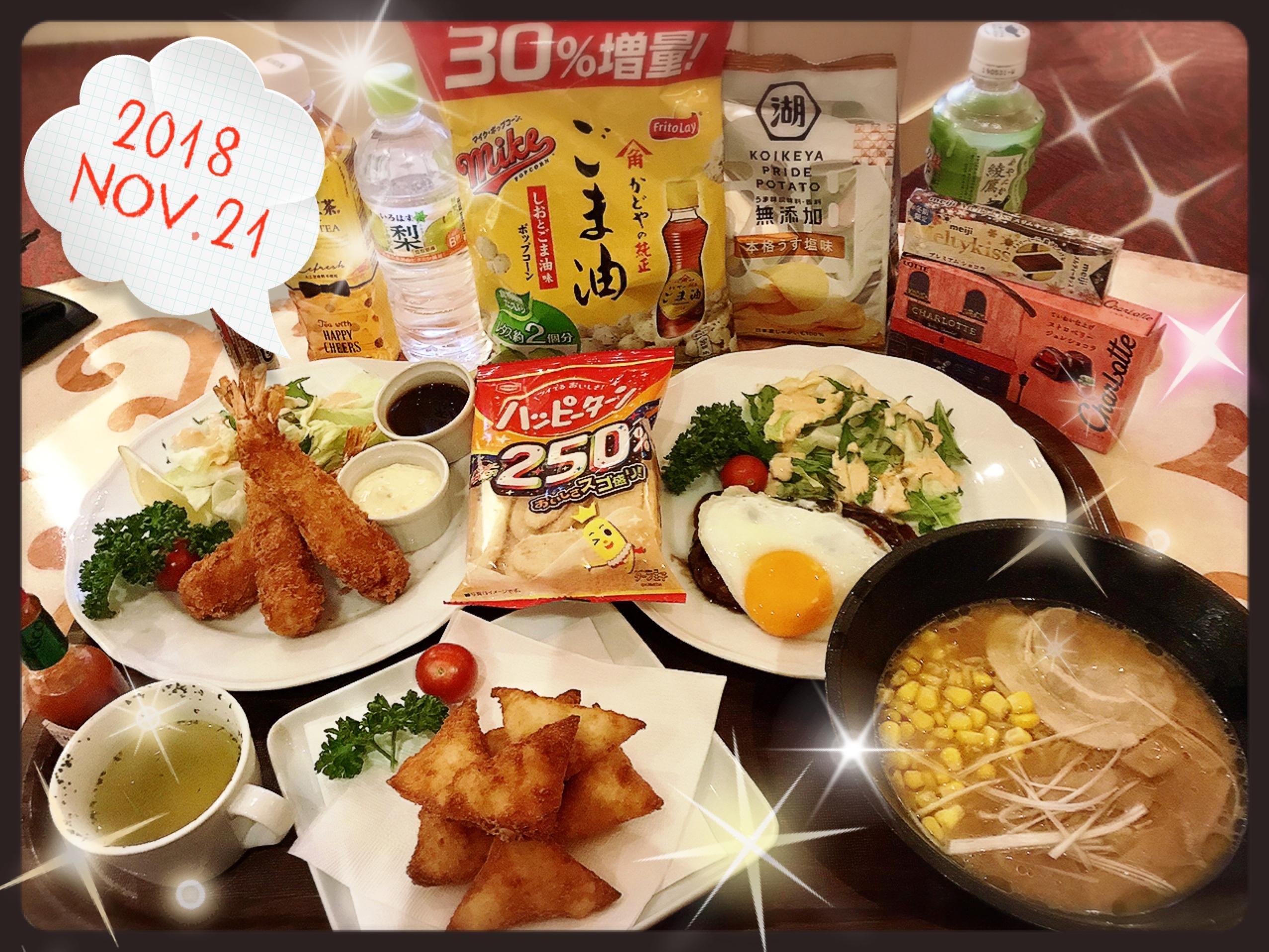 「ご馳走様でしたPart3☆」11/23(11/23) 12:40 | 柴崎 れんかの写メ・風俗動画