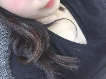 「こんにちわ」11/23(11/23) 14:41 | かほの写メ・風俗動画