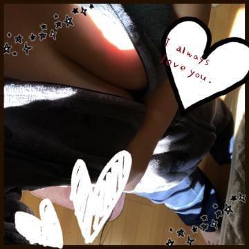 「Dear★優しいお兄様」11/23(11/23) 20:03 | あやの写メ・風俗動画