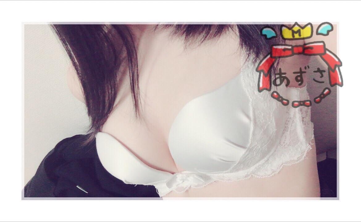 「昨日のお礼さん✿」11/23(11/23) 22:42   あずさの写メ・風俗動画