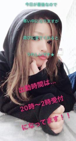 「☆会員様割引☆」11/24(11/24) 09:26 | まりあの写メ・風俗動画