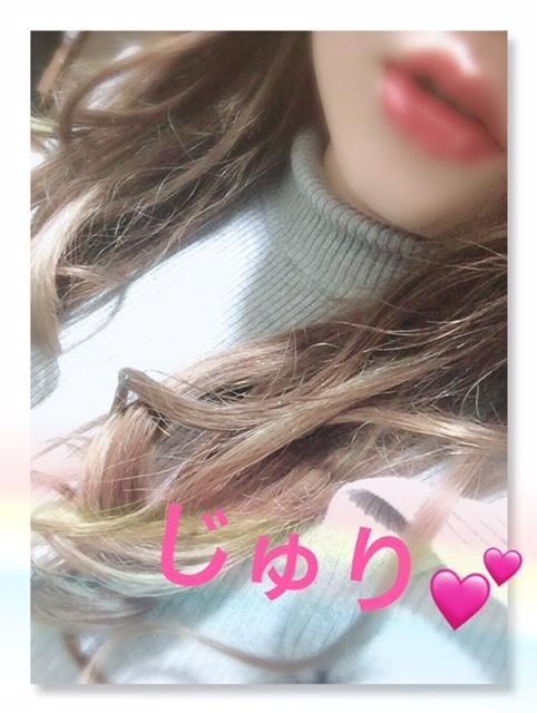 「初!」11/24(11/24) 13:12 | じゅりの写メ・風俗動画