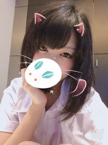 「ありがとうー!」11/24(11/24) 13:38 | 大島あんなの写メ・風俗動画