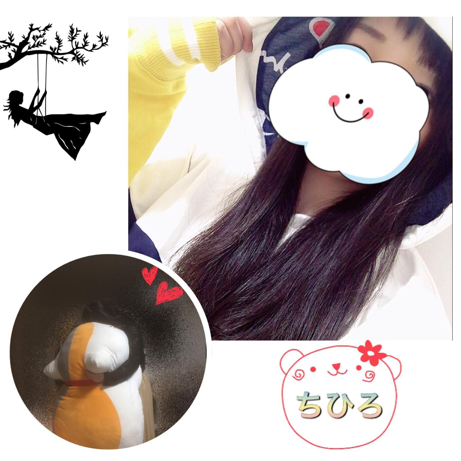 「\( '-'\* )」11/24(11/24) 18:23   早乙女 ちひろの写メ・風俗動画