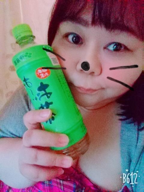 「お礼」11/24(11/24) 19:04 | しほの写メ・風俗動画