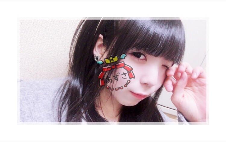 「この時間✿」11/24(11/24) 19:46   あずさの写メ・風俗動画