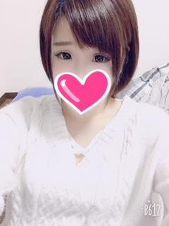 「ありがとー!」11/25(11/25) 02:49 | みらいの写メ・風俗動画