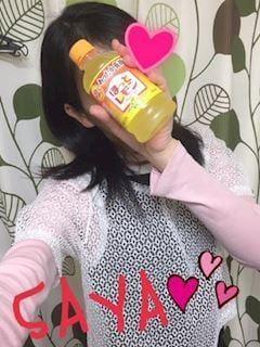 「ほっとレモン(*^^*)」11/25(11/25) 09:50   さやの写メ・風俗動画