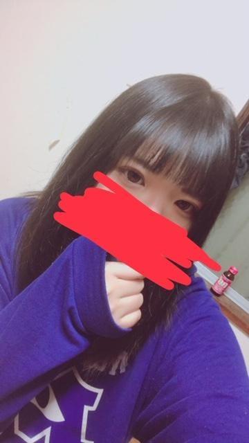 「りおです」11/25(11/25) 10:38 | りおの写メ・風俗動画