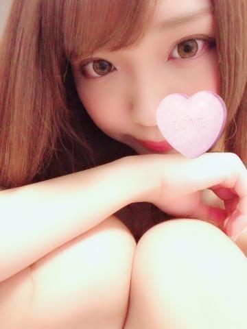 「ありがとう」11/26(11/26) 03:56 | めるの写メ・風俗動画