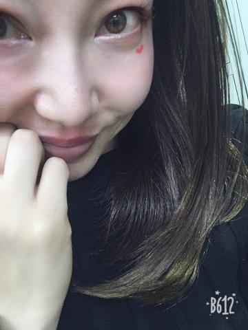 「おつかれさまです( ´ ▽ ` )」11/26(11/26) 17:18 | ゆみの写メ・風俗動画