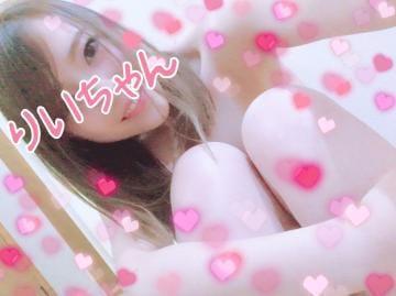 「ギャンサム」11/26(11/26) 19:43 | りい【1/20入店】の写メ・風俗動画