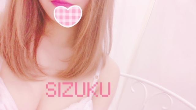 「しゅっきん」11/26(11/26) 22:15 | しずくの写メ・風俗動画