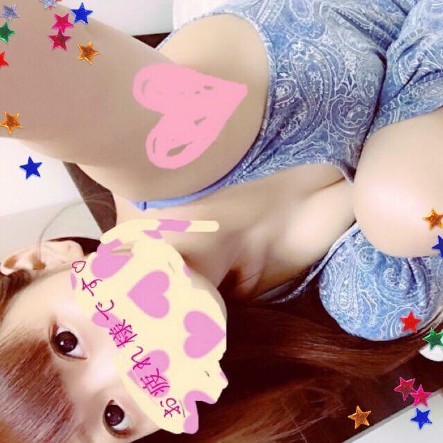 「26日のお礼です」11/27(11/27) 01:35 | ひなたの写メ・風俗動画