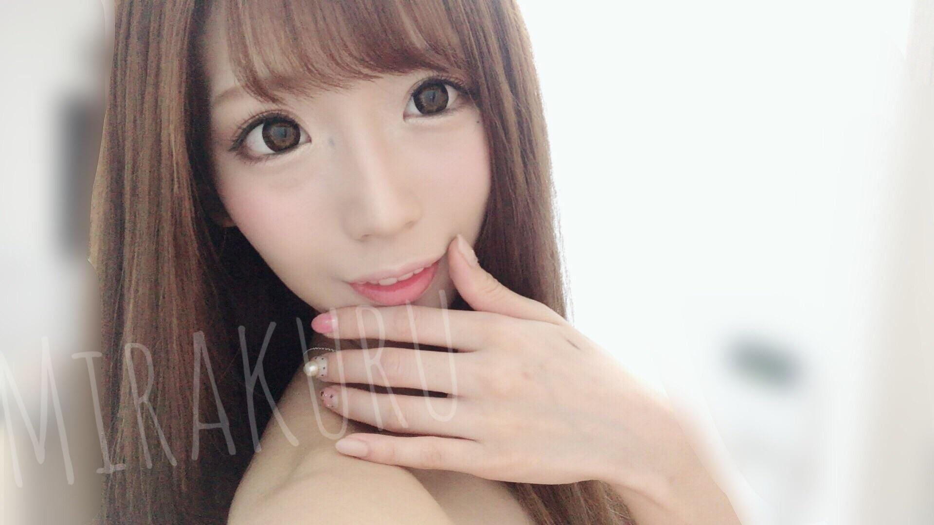 「ご予約ありがとう〜」11/27(11/27) 17:31 | Mirakuru ミラクルの写メ・風俗動画