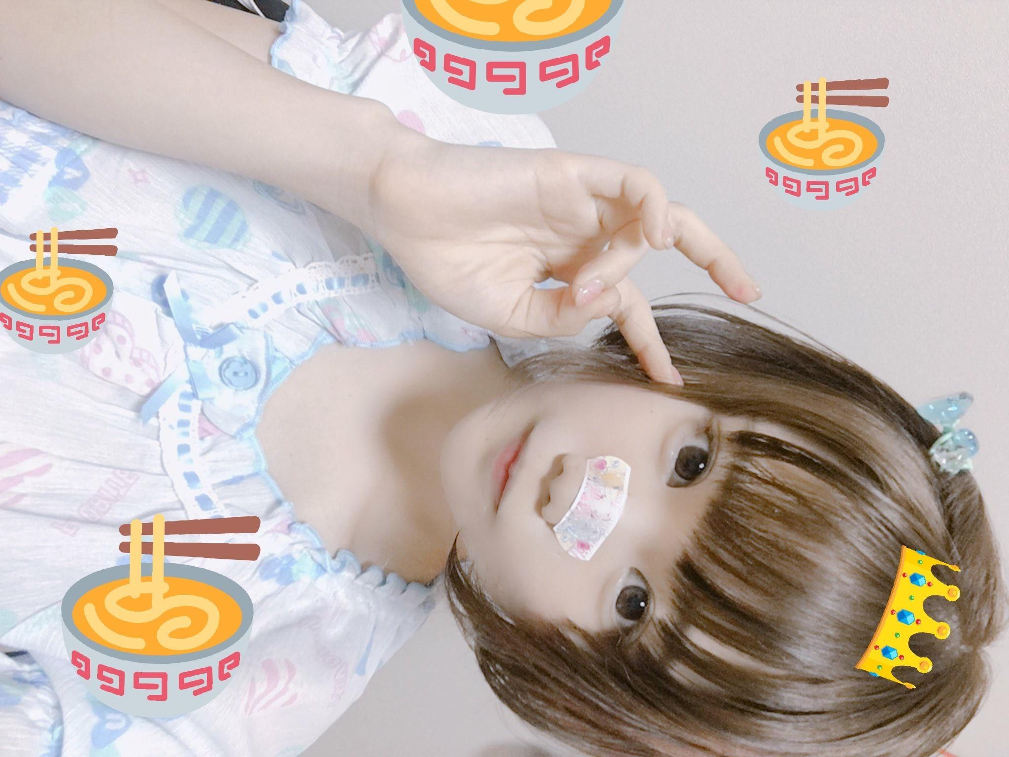 「」11/27(11/27) 18:11 | ういの写メ・風俗動画