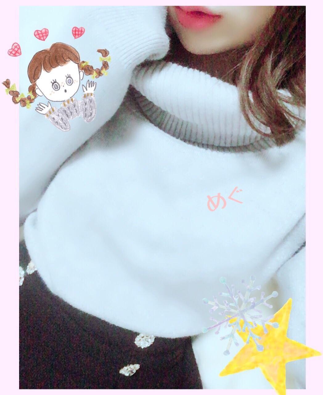「こんばんは〜(*'ω' *)前回の♡」11/28(11/28) 19:27 | めぐの写メ・風俗動画
