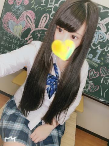 「(❁´ω`❁)」11/29(11/29) 00:10   えまの写メ・風俗動画