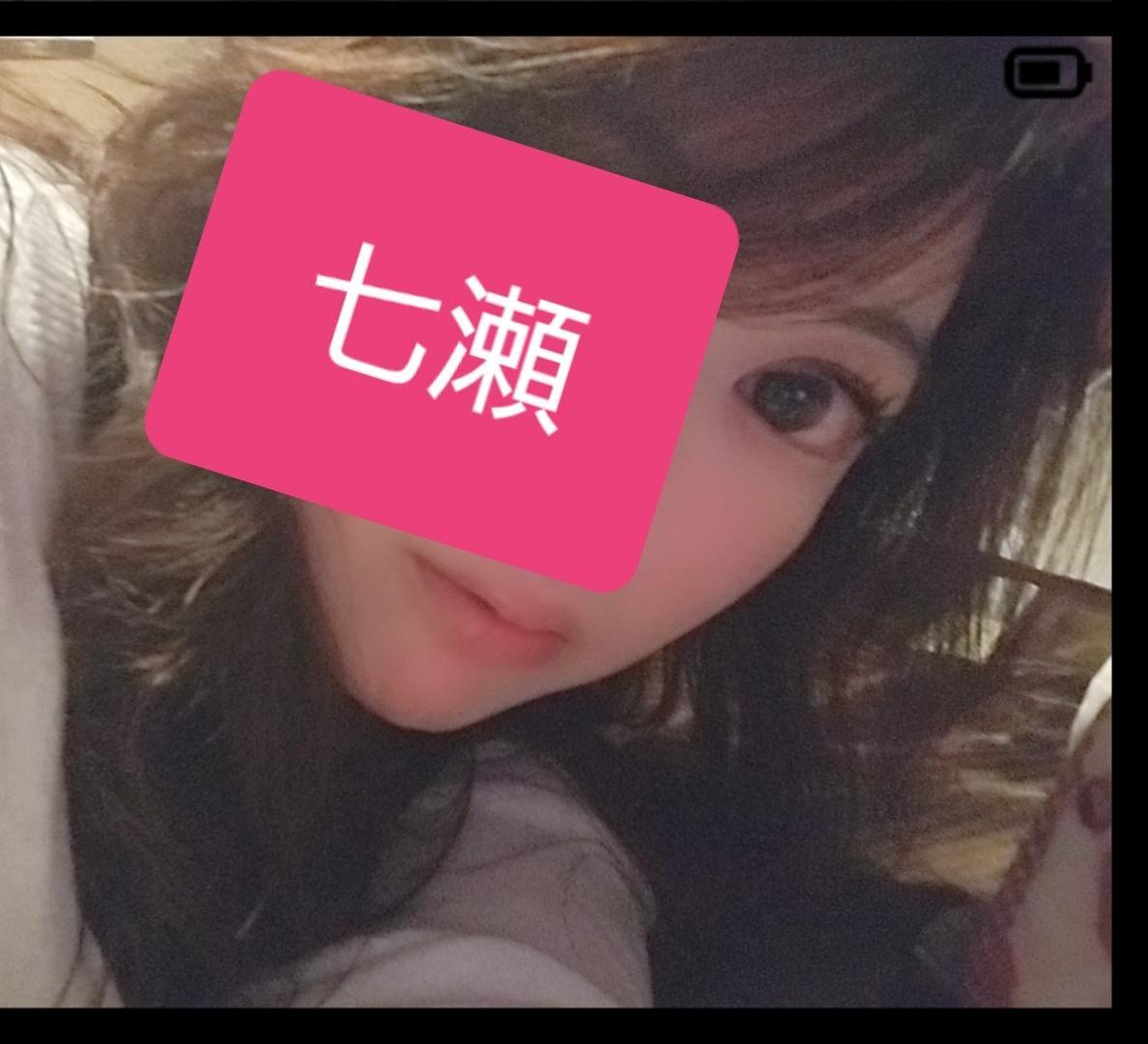「お久しぶりです」11/29(11/29) 14:23 | 七瀬の写メ・風俗動画