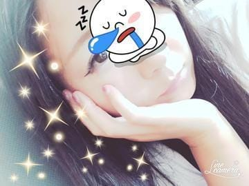 「風邪治った♡ベンザブロックよ!」11/29(11/29) 18:27 | 中条れいかの写メ・風俗動画