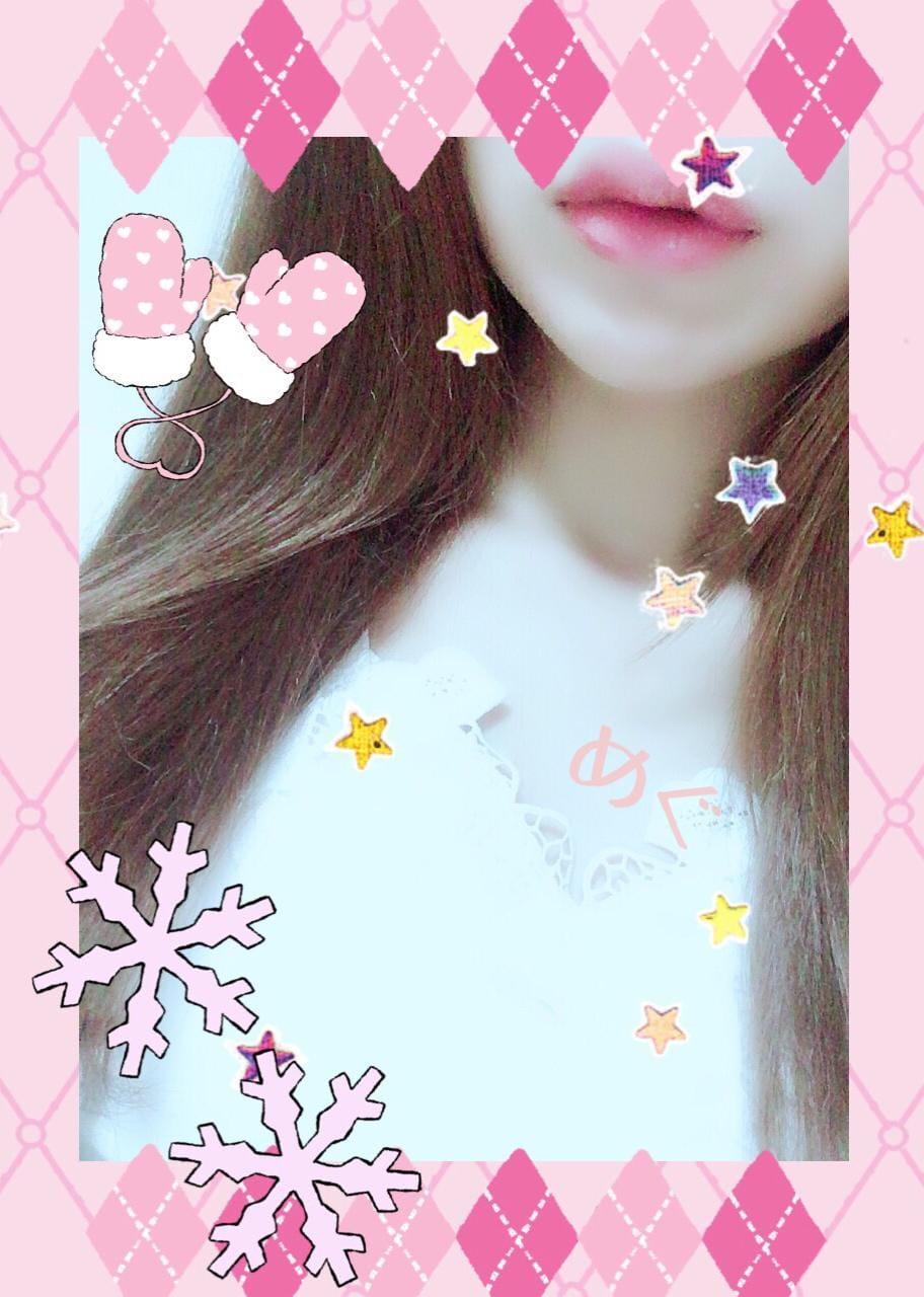 「こんにちは(*´ω`*)昨日の(っ´ω`c)♡」11/29(11/29) 19:15 | めぐの写メ・風俗動画