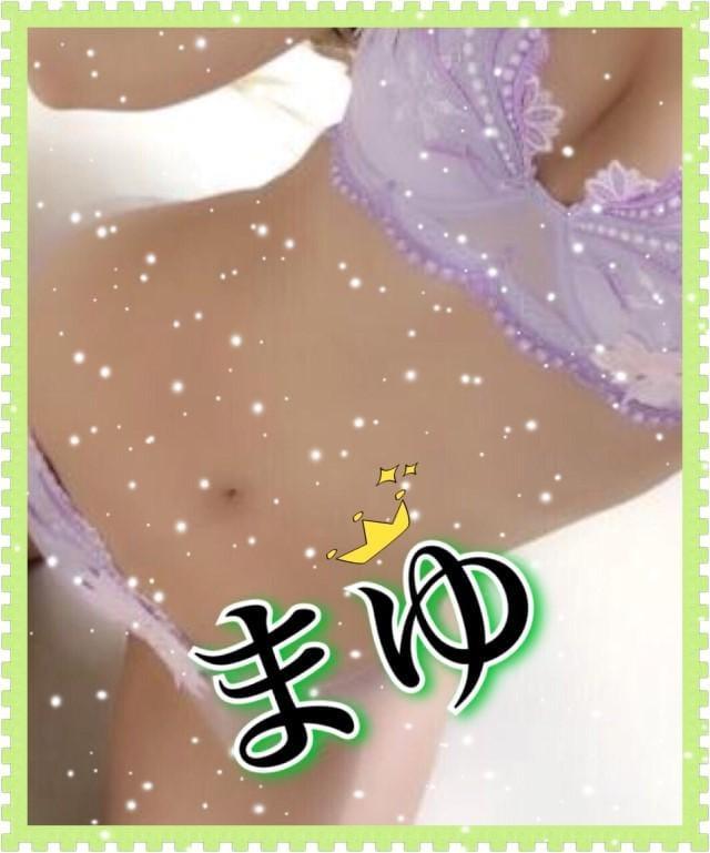 「☆よろしく☆」11/29(11/29) 19:32 | *まゆ*【新人】の写メ・風俗動画