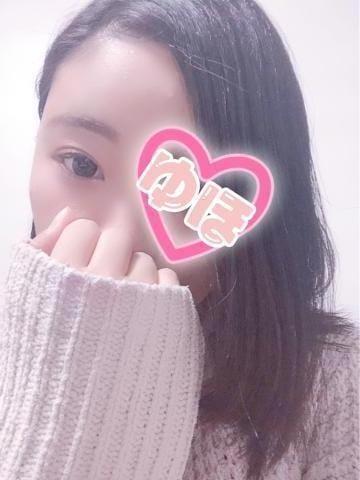 「イメチェン☆彡.。」11/29(11/29) 19:59   ゆほの写メ・風俗動画
