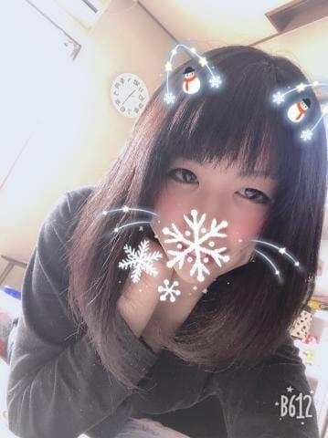 「はれたー!」11/30(11/30) 11:35 | 大島あんなの写メ・風俗動画