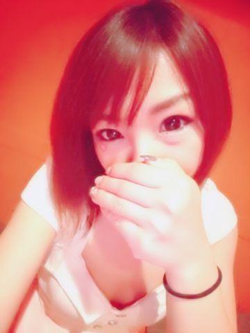 「今から♪」11/30(11/30) 22:11 | アイの写メ・風俗動画