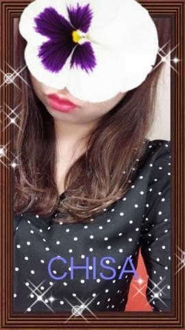 「お礼日記?」11/30(11/30) 23:57 | ちさ ☆CHISA☆彡の写メ・風俗動画
