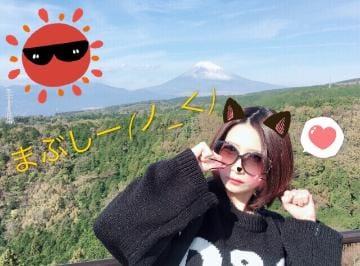 「既に(´⊙ω⊙`)」12/01(12/01) 09:21   現役単体AV女優 初音ルナの写メ・風俗動画
