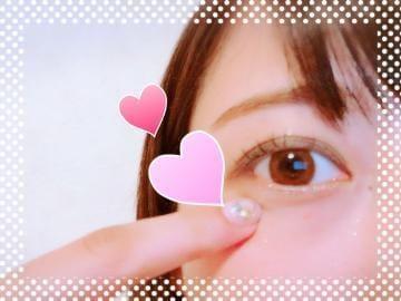 「ありがとう!」12/01(12/01) 13:17 | 蛯原 りんの写メ・風俗動画