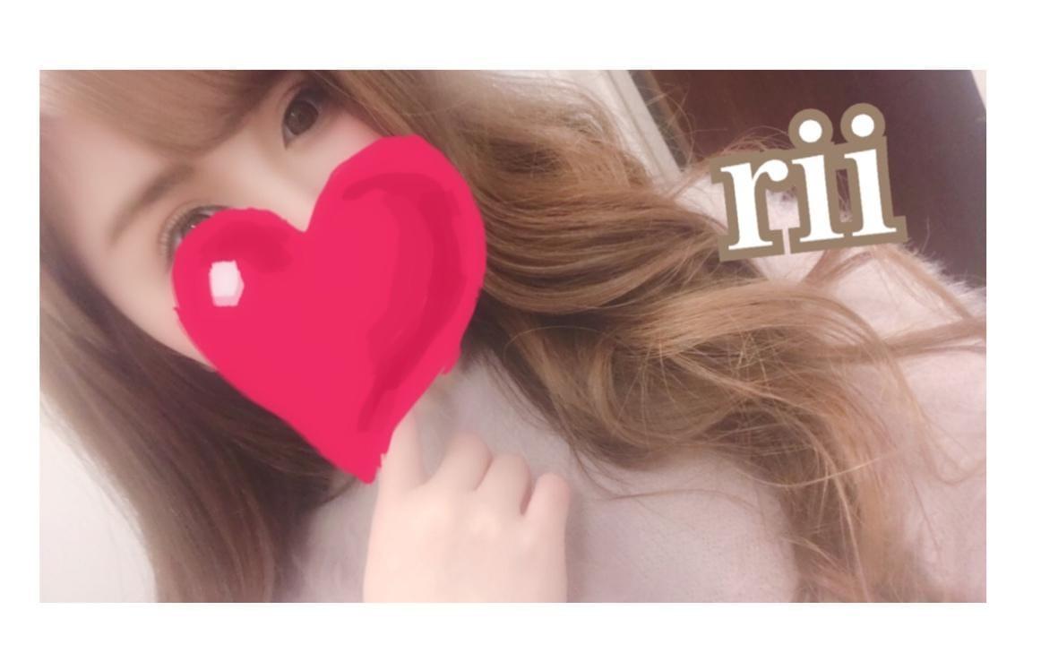 「こんにちわ」12/01(12/01) 18:59 | りいの写メ・風俗動画